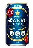 極ZERO (ゴクゼロ) 350ml ×24缶 製品画像
