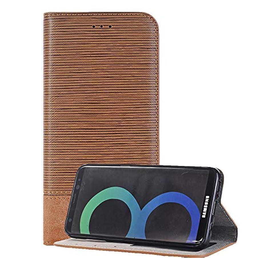 カラス叫ぶ講堂Samsung Galaxy S8 手帳型 ケース ギャラクシーs8 スマホケース カバー 脱着簡単 カードポケット 高品質 人気 おしゃれ カバー(ライトブラウン)