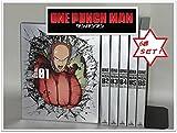 ワンパンマン (特装限定版) 全6巻セット [マーケットプレイス DVDセット]
