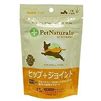 ペットナチュラルズ (PetNaturals) ヒップ+ジョイント小型犬用 45粒