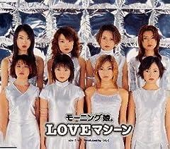 モーニング娘。「LOVEマシーン」のCDジャケット