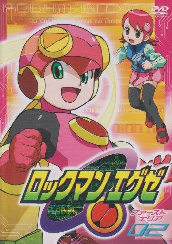 ロックマンエグゼ ファーストエリア 02  DVD