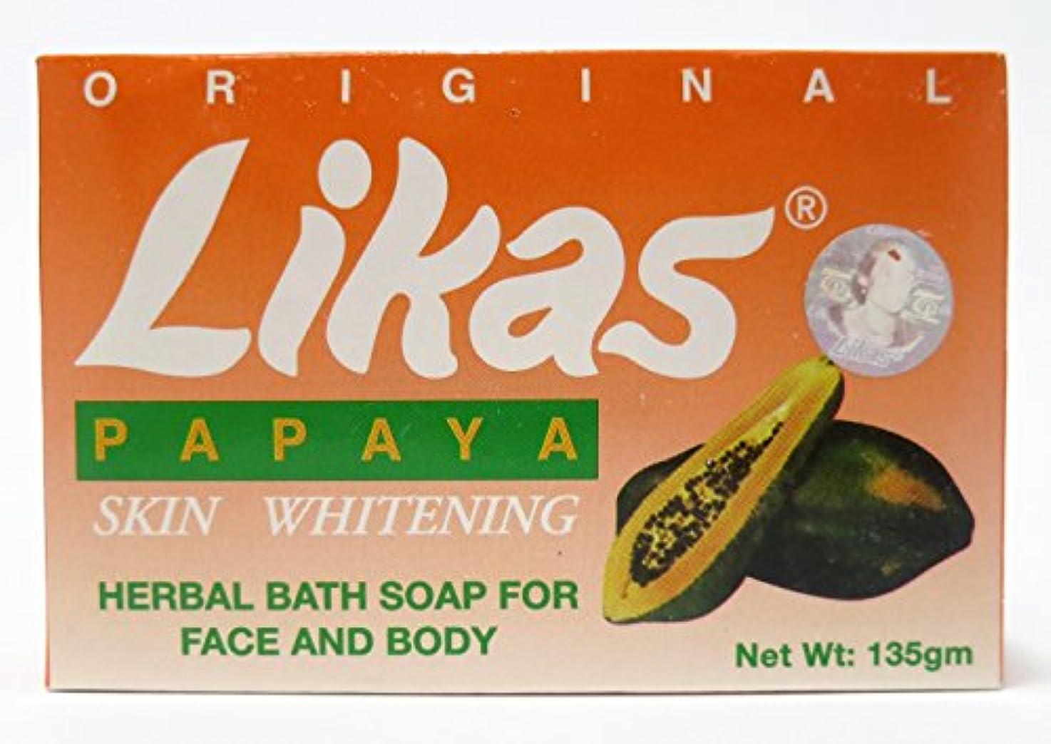 レコーダーセンサー論理Likas PAPAYA SKIN WHITENING HERBAL SOAP 135g リカス パパイヤ スキンホワイトニング ハーバル ソープ