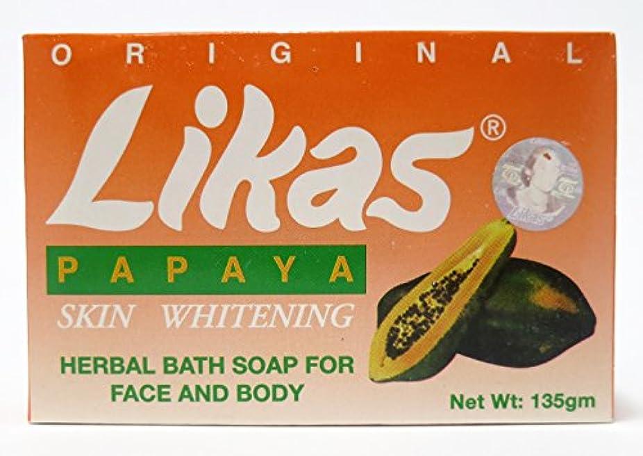 歴史弱めるおなじみのLikas PAPAYA SKIN WHITENING HERBAL SOAP 135g リカス パパイヤ スキンホワイトニング ハーバル ソープ