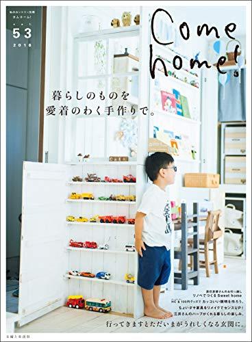 RoomClip商品情報 - Come home! vol.53 (私のカントリー別冊)