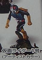S.I.C. 匠魂 アーカイブス 仮面ライダー1号 (アーティストカラー) 単品