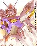 機動戦士ガンダムAGE (MOBILE SUIT GUNDAM AGE) 12 [豪華版] (初回限定生産) [Blu-ray]