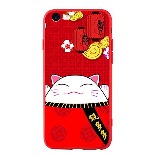 Beyeah 銭多多招き猫 iPhone7ケース