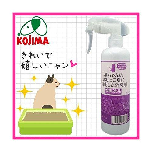 笑顔逸品 猫ちゃんのおしっこ臭に特化した消臭剤 本体 300ml
