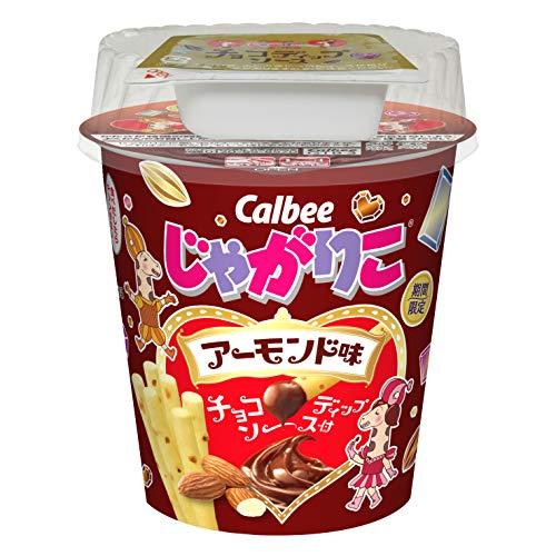 【販路限定品】カルビー じゃがりこ アーモンド味 (チョコディップソース付) 67g×12個