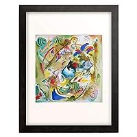 ワシリー・カンディンスキー Wassily Kandinsky Vassily Kandinsky 「Dreamful Improvisation. 1913」 額装アート作品