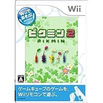 Wiiであそぶ ピクミン2