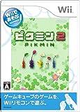 「Wiiであそぶ ピクミン2(PIKMIN2) 」の画像