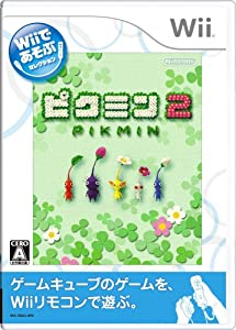 Wiiであそぶ ピクミン2 / 任天堂