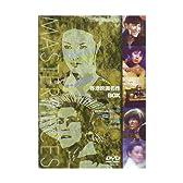 香港映画名作 BOX [DVD-BOX] ABS-004