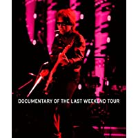 "ON THE ROAD 2011 ""The Last Weekend"" DOCUMENTARY OF THE LAST WEEKEND TOUR 浜田省吾 ON THE ROAD オフィシャル・ツアー・パンフレット"