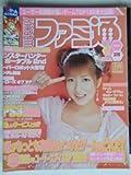 WEEKLYファミ通 2007年 3月 30日号 no.954 [雑誌]