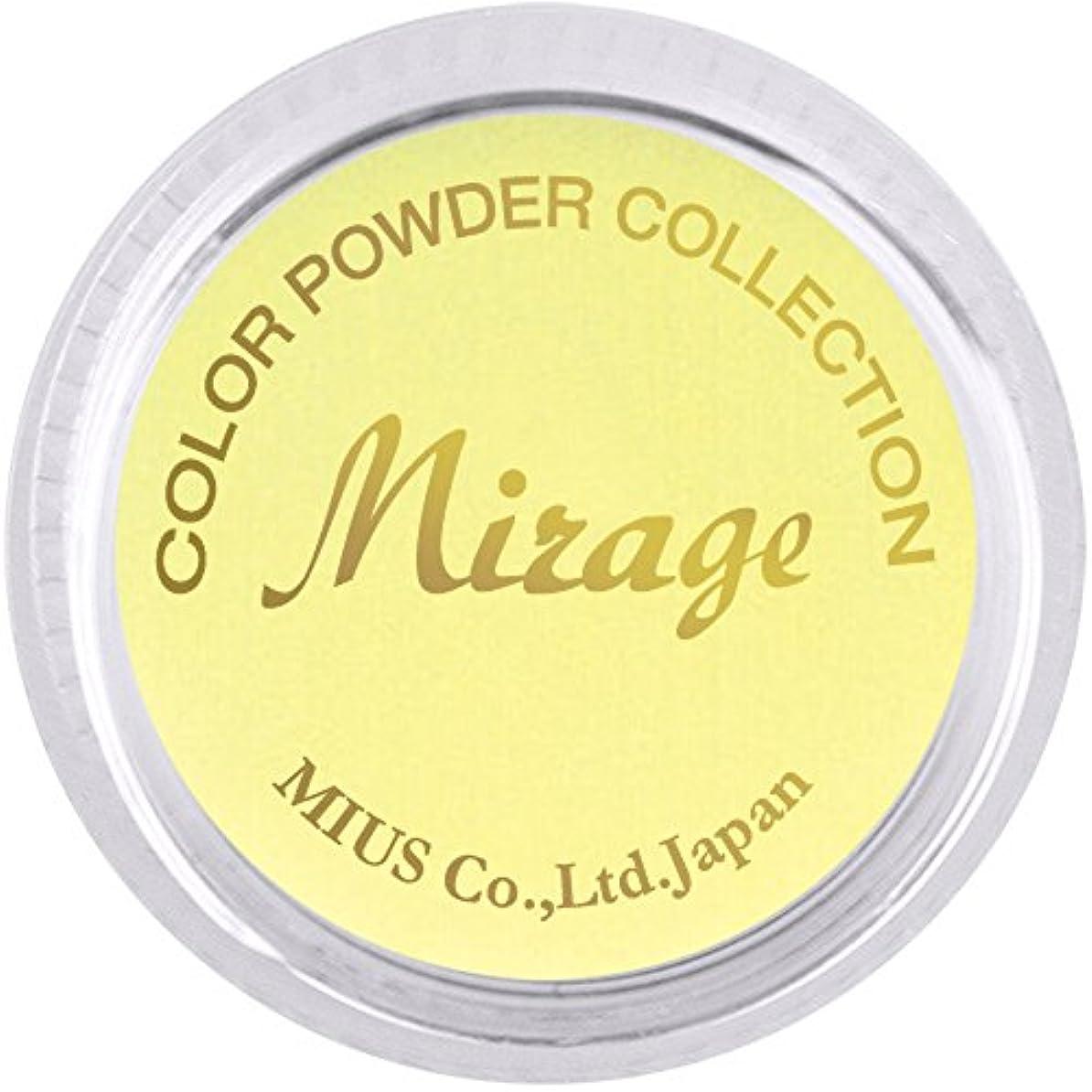 ミラージュ カラーパウダー N/WBN-1  7g  アクリルパウダー 淡く優しい色合いのパステルカラー