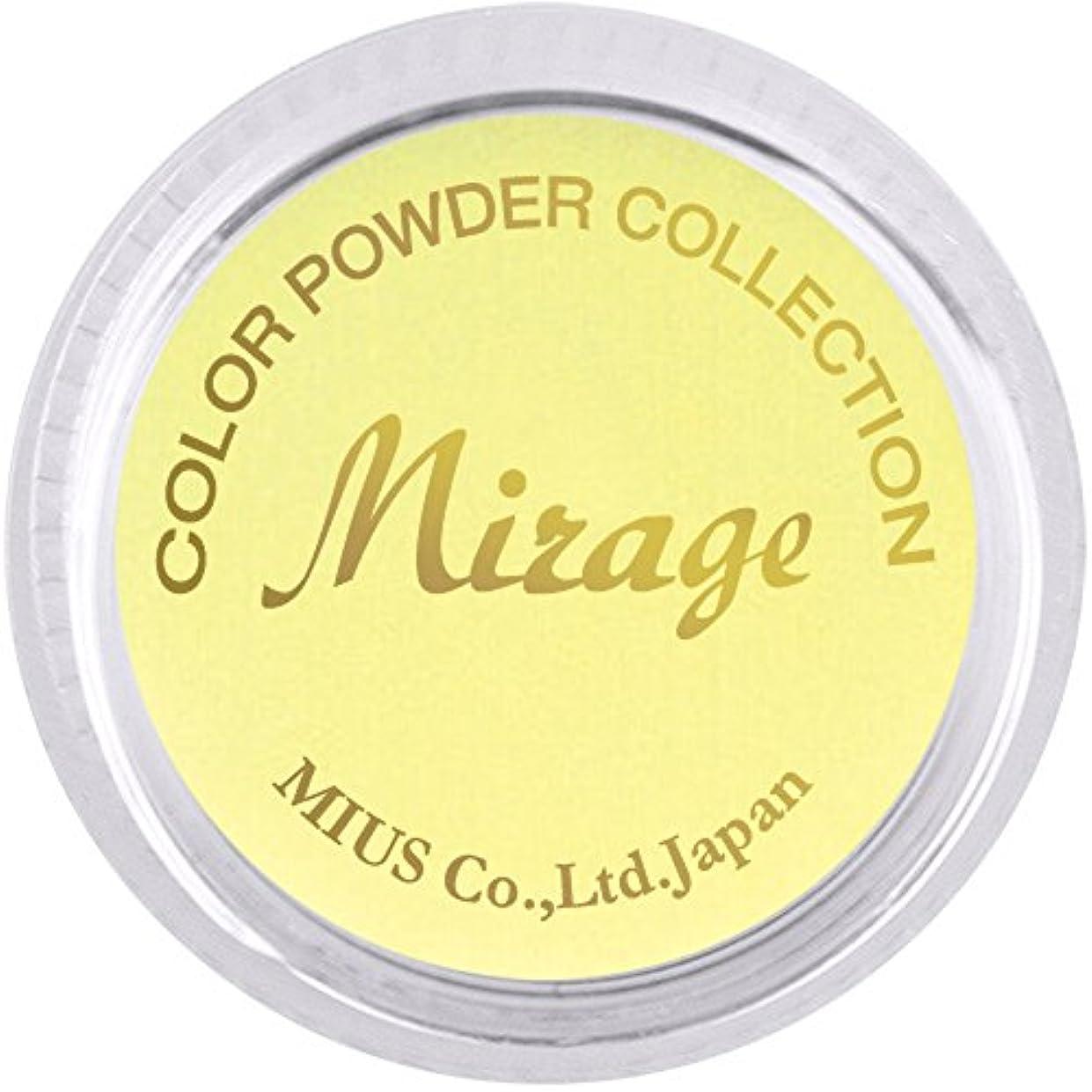 可決癒す避難するミラージュ カラーパウダー N/WBN-1  7g  アクリルパウダー 淡く優しい色合いのパステルカラー