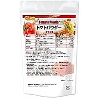 無添加 トマトパウダー 200g【粉末10gで200gのトマトを使用】[01] NICHIGA(ニチガ)