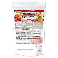 無添加トマトパウダー200g【粉末10gで200gのトマトを使用】100% [01] NICHIGA(ニチガ)