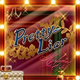 Pretty Liar (M@STER VERSION)