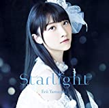 【Amazon.co.jp限定】TVアニメ『七星のスバル』エンディングテーマ「Starlight」【初回限定盤】(ブロマイド付)