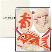 梅かま 細工かまぼこ お祝いギフトセット 寿セット桜