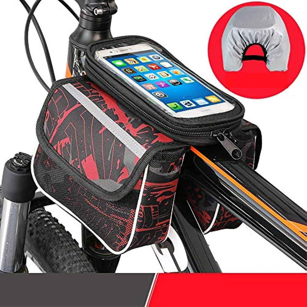 作り上げる速度ラオス人自転車フレームバッグ自転車スマートフォンブラケットサドルバッグ収納ライディング機器アクセサリーロードバイク携帯電話バッグ迷彩