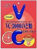 ノーベル VC-3000のど飴ピンクグレープフルーツ 90g