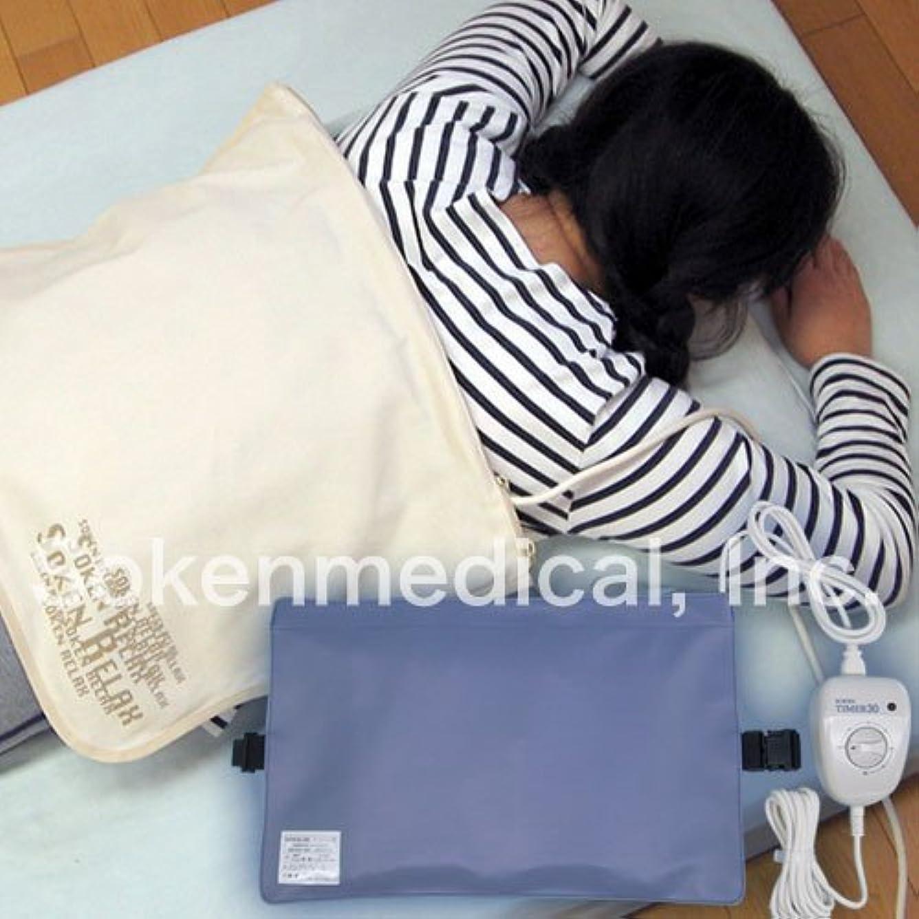 割る保存する取り壊す電気磁気治療器「ソーケンリラックス」60Hz 血流を良くしてコリをほぐす効果抜群!