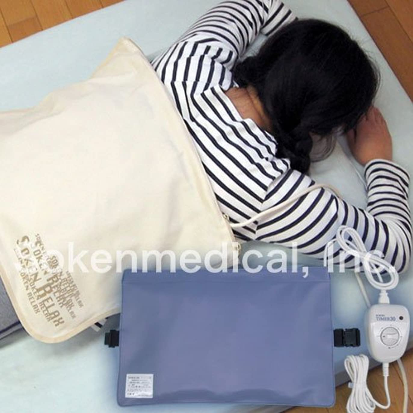 簿記係乗り出す小道電気磁気治療器「ソーケンリラックス」60Hz 血流を良くしてコリをほぐす効果抜群!