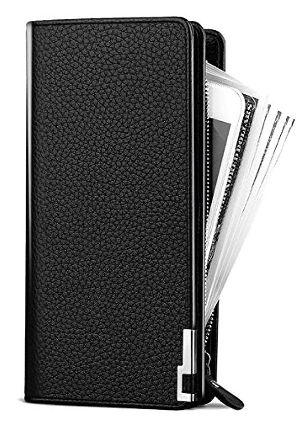 ロイヤリティおしゃれじゃない一回Seaoeeyメンズウォレットロングマルチカードホルダーハンドバッグビジネスジッパー多機能携帯電話バッグ財布