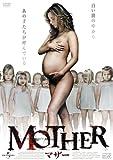 MOTHER マザー Pascal Rogé [DVD]