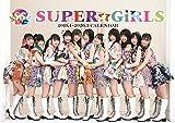 SUPER☆GiRLS 2019.4-2020.3 スクールカレンダー 卓上