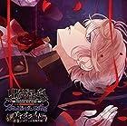 DIABOLIK LOVERS Sadistic Song Vol.4 逆巻シュウ CV.鳥海浩輔