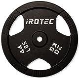 IROTEC(アイロテック) アイアンプレート 20KG / バーベルプレート
