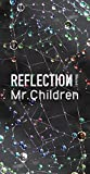 REFLECTION{Naked}完全限定生産盤(CD+DVD+USB) - Mr.Children