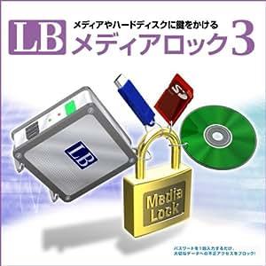 LB メディアロック3 [ダウンロード]