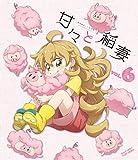 甘々と稲妻 VOL.6 [Blu-ray]