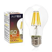 クリア電球 60W形相当 E26口金 フィラメント LED電球 8W 電球色 800lm クリアタイプ エジソンランプ レトロ電球 A60 E26 360度発光 【1個入り】