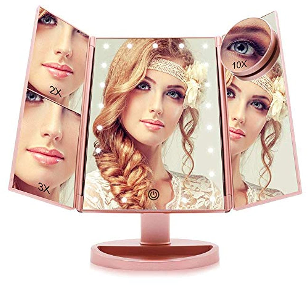 退屈式南西化粧鏡 化粧ミラー 鏡 三面鏡 女優ミラー 卓上 led付き 折りたたみ 拡大鏡 2&3&10倍 明るさ調節可能 180°回転 電池&USB 2WAY給電(Rose Gold)