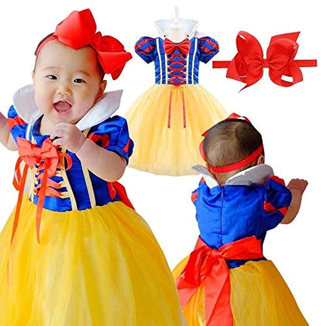 放置までコレクション白雪姫 イメージ ドレス 1歳 2歳 3歳 大きなリボン ヘッドバンド 付 ?ハロウィン 80cm 90cm 95cm 100cm? (130, 白雪姫) [並行輸入品]