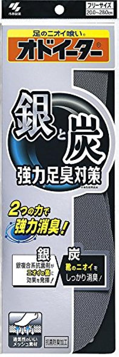 しおれた不実消す銀と炭のオドイーター 靴の中敷?消臭インソール サイズ20cm~28cm 1足(左右)