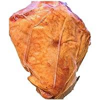 アイスバイン 豚すね肉の燻製 ハム ソーセージ の 腸詰屋 煮込み料理 国産 豚 スネ肉 スモーク