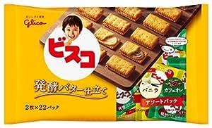 江崎グリコ ビスコ大袋(発酵バター仕立て) アソートパック 44枚×6個