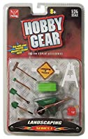 HOBBY GEAR 1/24 Landscaping 完成品