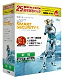ESET Smart Security V5.2 25周年記念パック