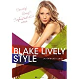 BLAKE LIVELY STYLE (MARBLE BOOKS Love Fashionista)