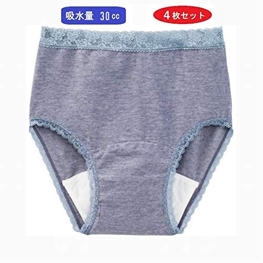 攻撃ブレス肘婦人備長炭安心快適ショーツ 2組×2(4枚セット)39635w4 備長炭を配合した繊維を使用した快適ショーツ (グレー, L)